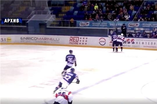 Хоккейный клуб «Чебоксары» проводит заключительные матчи года
