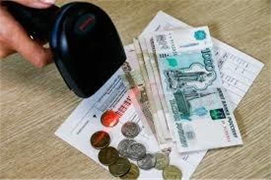 Мониторинг платы за коммунальные услуги по Приволжскому федеральному округу  по состоянию на 14 декабря 2020 года