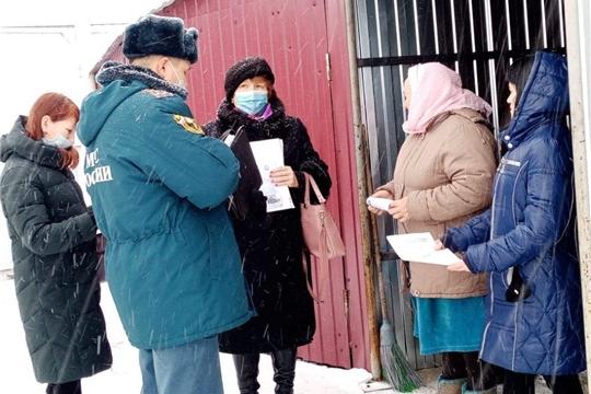 Межведомственные профилактические рейды в рамках зимнего этапа  Всероссийской акции «Безопасность детства»