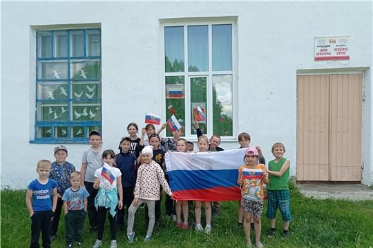 Мероприятия, посвященные Дню России прошли в учреждениях культуры Алатырского района