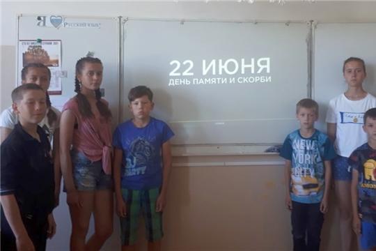 «День памяти и скорби» в детском лагере «Алые паруса»