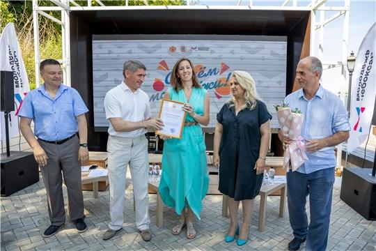 Дарья Янукова награждена Благодарственным письмом Росмолодежи