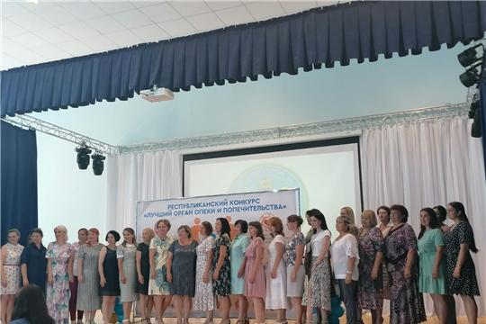 Министерство образования и молодежной политики Чувашской Республики провело конкурс среди органов опеки и попечительства республики