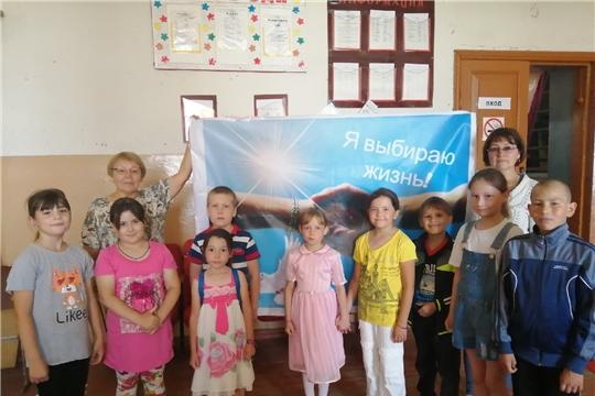Беседа для детей «Будь всегда здоров» в Иваньково – Ленинском сельском поселении