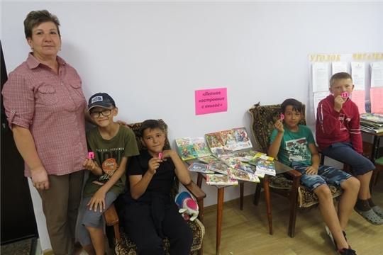 Книжная лотерея «Летнее настроение с книгой» в Кирской библиотеке