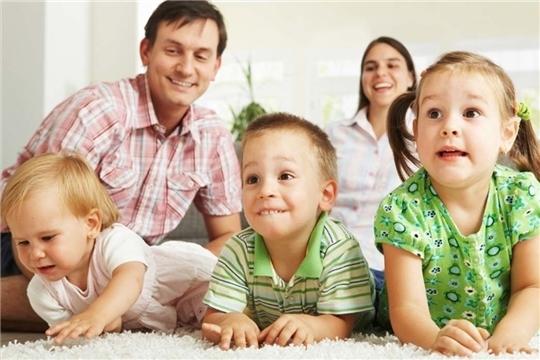 Многодетные семьи Чувашии получат дополнительные меры государственной поддержки