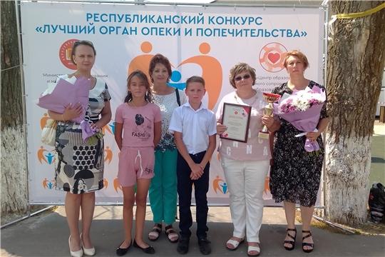 Назван лучший орган опеки и попечительства 2021 года по Чувашской Республике