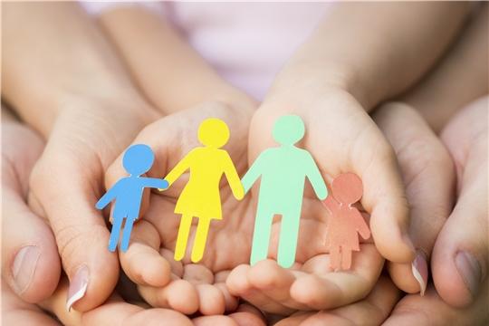 Поддержка многодетных семей