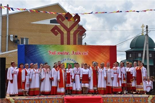 В Аликовском районе состоялся 65-й районный праздник песни, труда и спорта «Акатуй»