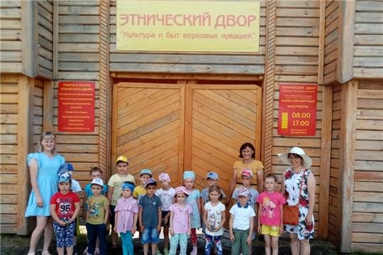 Воспитанники детского сада посетили этнический двор «Культура и быт верховых чувашей»
