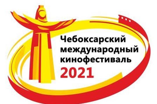 В рамках XIV Чебоксарского международного кинофестиваля, посвященного этническому и региональному кино в «Кинозал РДК» Аликовского района пройдет показ фильма к/ф «Grand Канкан»