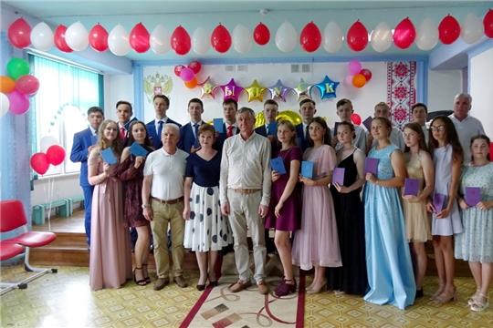 Всё начинается с мечты: 23 июня в Чувашско-Сорминской школе состоялось вручение аттестатов