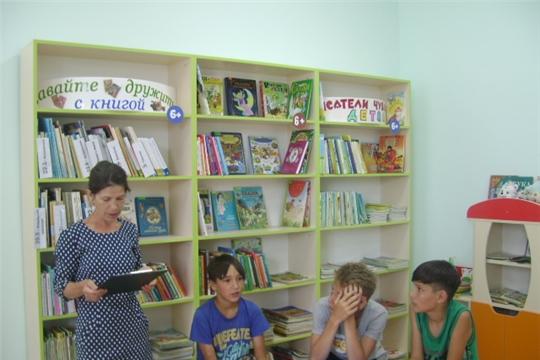 Cотрудники Аликовской детской библиотеки подготовили и провели экологическую квест-игру «Полна загадок чудесница природа»