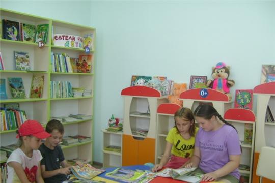 В Аликовской детской библиотеке  был проведен день информации «Ты журналы полистай – миллион чудес узнай»