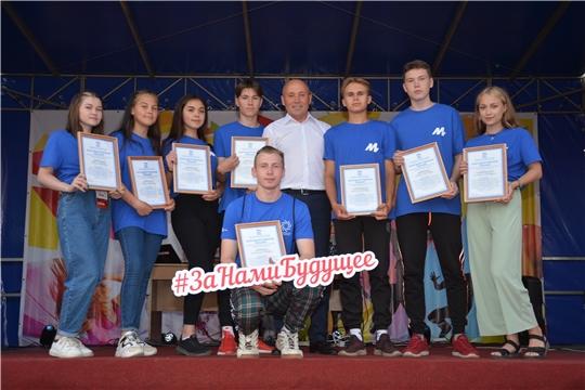 В Батыревском районе проведен праздник «День молодежи»