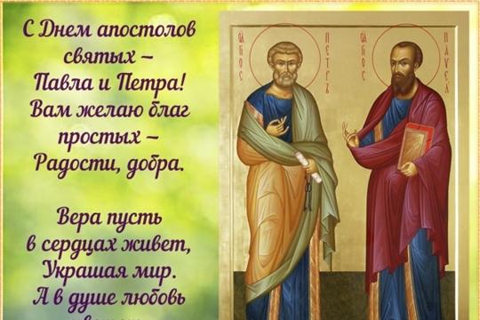 Час православия «Петров день»