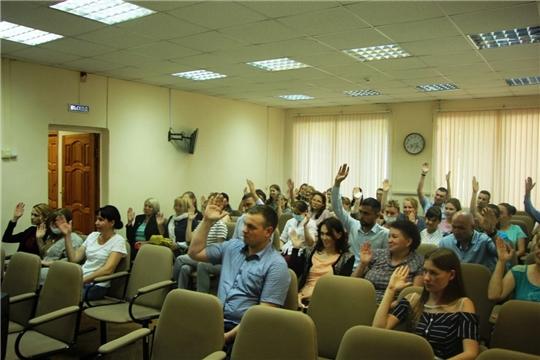 Администрация Чебоксарского района подписала с работниками коллективный договор на последующие три года