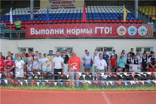 Спортивный праздник, посвященный Дню молодежи и Международному Дню борьбы с наркоманией среди учащихся и молодежи Чебоксарского района