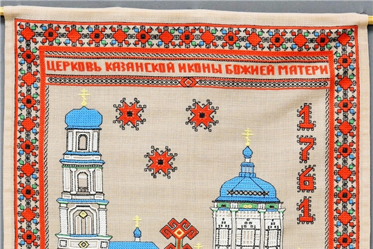Музей чувашской вышивки приглашает на персональную выставку Ирины Ефимовой «Чувашские мотивы»