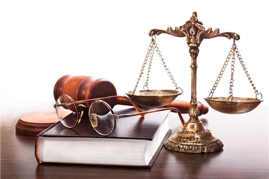 Центр бесплатной юридической помощи