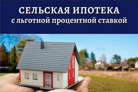 Житель Чувашии взял «сельскую ипотеку» и за год построил дом