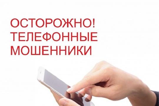 Женщина перевела мошенникам 7,5 млн рублей, несмотря на предостережения