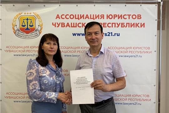 Уполномоченный и Ассоциация юристов Чувашской Республики подписали Соглашение о сотрудничестве