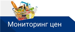 Цены в Чувашской Республике