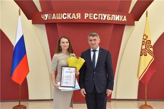 Финалист конкурса «Управленческая команда» возглавила Агентство по развитию туризма Чувашской Республики