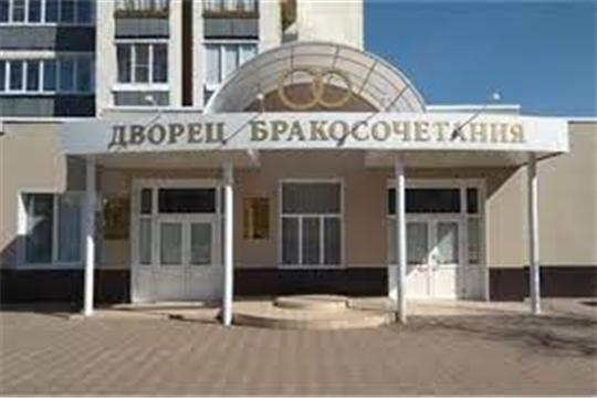 Статистика отдела ЗАГС  администрации г.Алатырь за пять месяцев 2021 года