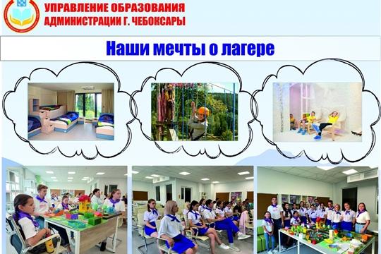 В Чебоксарах состоялось публичное слушание по вопросу модернизации детского оздоровительного лагеря «Волна»