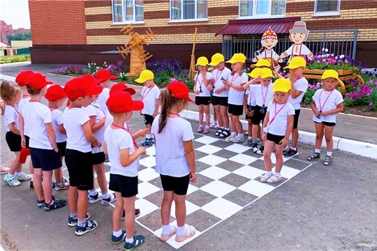 В детских садах города Чебоксары проходит шахматный турнир