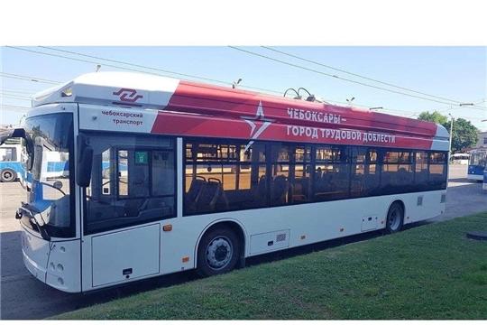Схему 14 троллейбуса продлят в Чебоксарах в День Республики