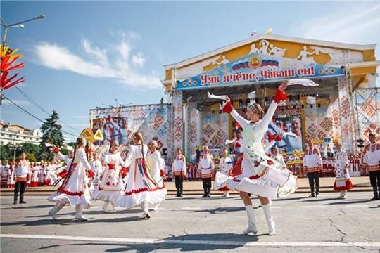 День Республики в Чебоксарах: куда пойти, что посмотреть и в каком формате пройдут мероприятия
