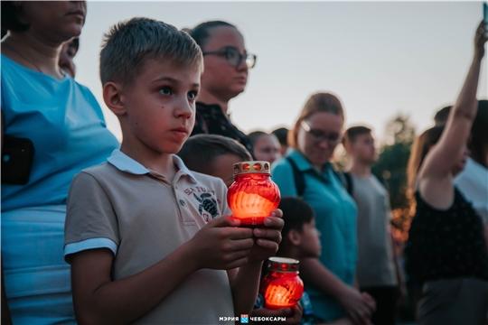 В Чебоксарах состоялась акция «Свеча Памяти»