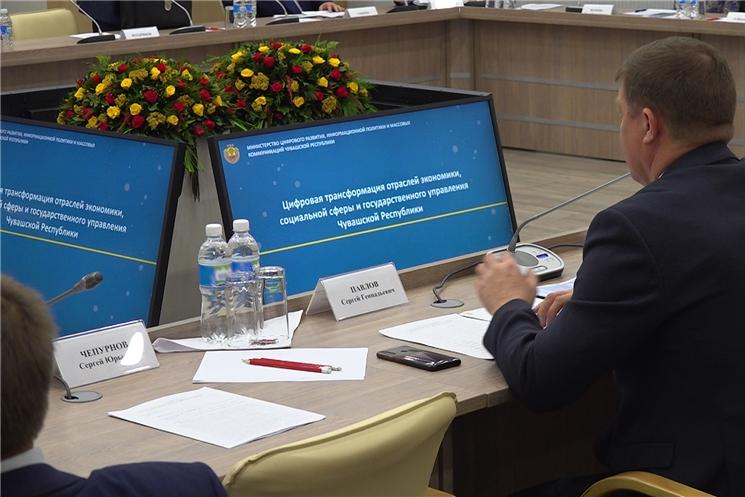 На совещании в Доме Правительства  обсудили  стратегию цифровизации