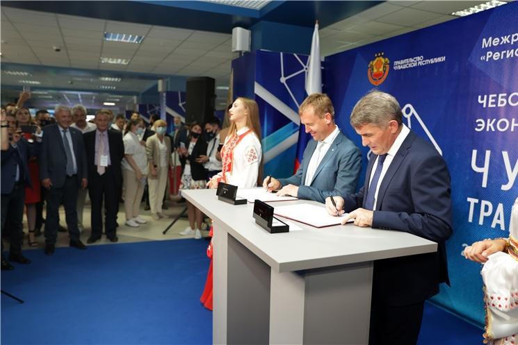 По итогам Чебоксарского экономического форума «Чувашия. Трансформация» заключено семь соглашений