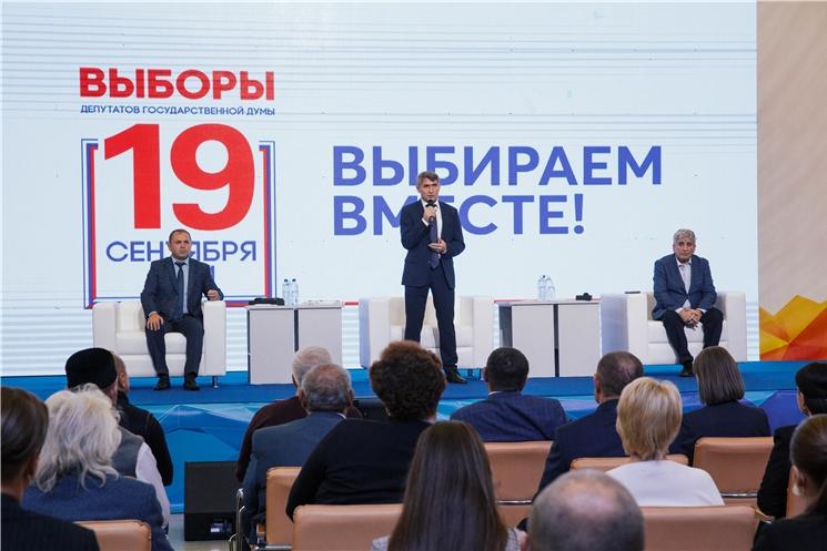 Открытие Центра общественного наблюдения (Фото Максима Васильева)