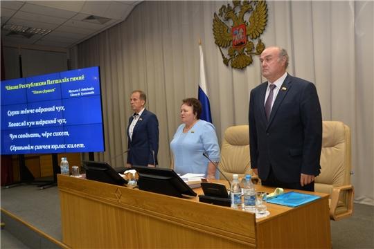 Очередная пятидесятая сессия Государственного Совета Чувашской Республики