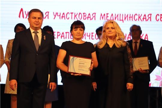 Депутаты Госсовета поздравили медицинских работников