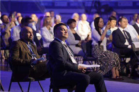 Чебоксарский экономический форум «Чувашия. Трансформация»