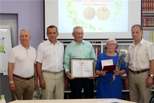 Александр Федотов и Николай Угаслов поздравили семейные пары с праздником