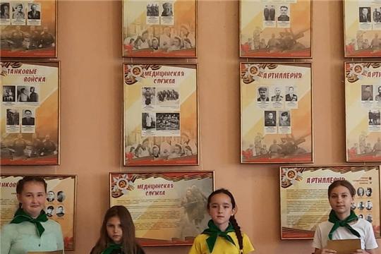 В Центре детского творчества заработала выставка «Моя семья в истории Великой Победы»