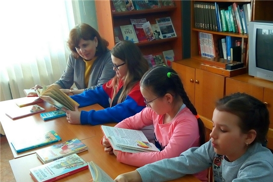 В библиотеках города Шумерля проходят профилактические уроки безопасности