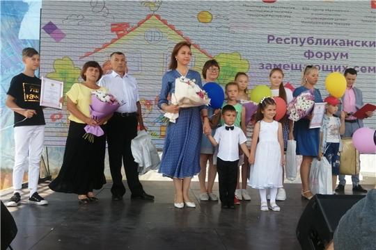 Ибресинский район принял участие на VIII Республиканском форуме замещающих семей