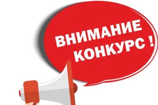 О районном конкурсе профессионального мастерства «Лучшие молодые специалисты года»
