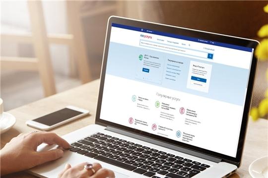 Жители Чувашии могут воспользоваться бесплатным доступом к социально значимым сайтам