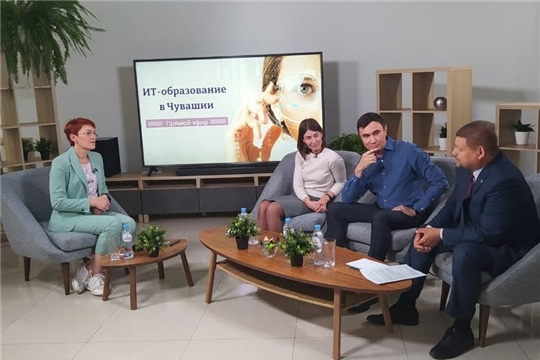 Подготовку IT-кадров в Чувашии обсудили в прямом эфире в ВКонтакте