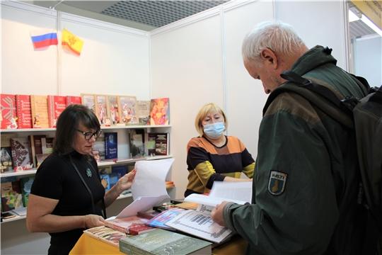 Чувашское книжное издательство приняло участие в Московской книжной ярмарке