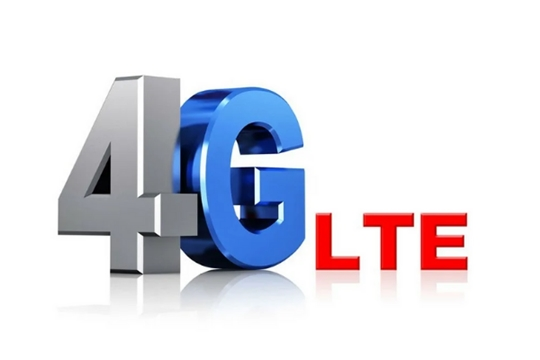 Жители Чувашии могут выбрать, куда провести мобильную связь 4G